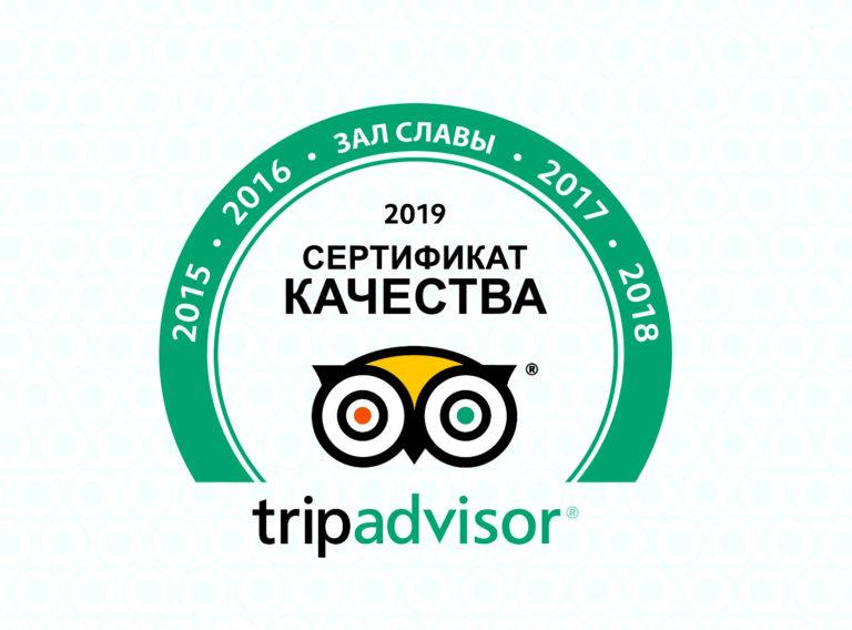Экскурсии в Турунче